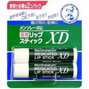メンソレータム 薬用リップスティックXD (4.0gx2)