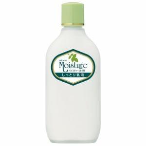 モイスチャー しっとり乳液 (155mL)