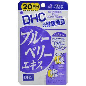 DHC ブルーベリーエキス 20日分 40粒 【健康サプリ】