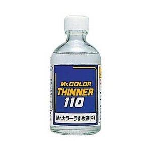 GSIクレオス T102 Mr.カラーうすめ液(中)110ml