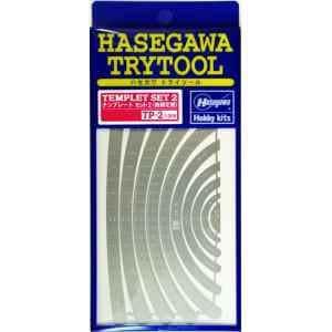 ハセガワ テンプレート2 曲線定規(TP2)