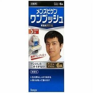 hoyu メンズビゲン ワンプッシュ 6A (アッシュブラウン)