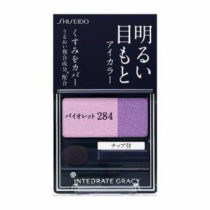 資生堂(SHISEIDO) インテグレート グレイシィ アイカラー バイオレット284 (2g)