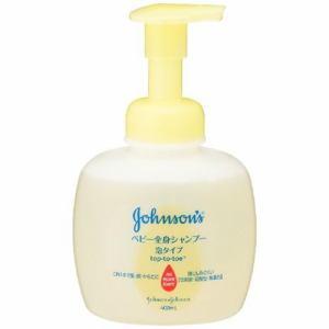 ジョンソン&ジョンソン  ジョンソンベビーベビー全身シャンプー泡タイプ 本体