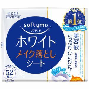 ソフティモ ホワイト メイク落としシート b つめかえ (52枚入り)