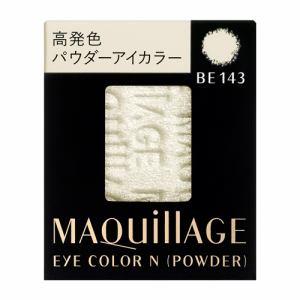 資生堂(SHISEIDO) マキアージュ アイカラー N (パウダー) BE143 フラッシュカラー (1.3g)