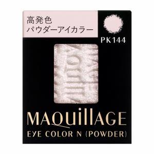 資生堂(SHISEIDO) マキアージュ アイカラー N (パウダー) PK144 フラッシュカラー (1.3g)