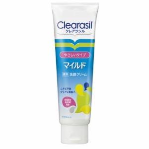 クレアラシル 薬用洗顔フォーム (マイルドタイプ)
