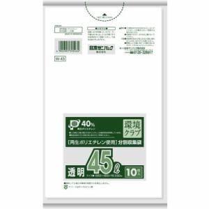 日本サニパック W-43 環境クラブ 45L 透明 10枚 0.03