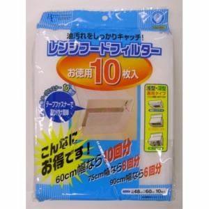 東和産業  BC レンジフードフィルター 徳用10枚入