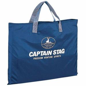 CAPTAIN STAG M-3689 キャプテンスタッグ キャンプテーブルバッグ(S)
