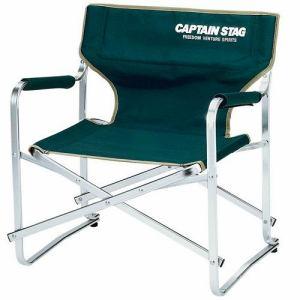 CAPTAIN STAG M-3868 キャプテンスタッグ CS アルミ ミニディレクターチェア(グリーン)