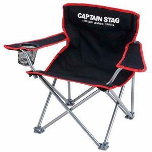 CAPTAIN STAG M-3865 キャプテンスタッグ ジュール ラウンジチェア(ミニ)(ブラック)