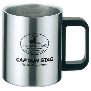 CAPTAIN STAG M-7327 キャプテンスタッグ フリーダム ダブルステンマグカップ420mL