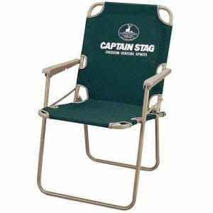 CAPTAIN STAG M-3873 キャプテンスタッグ CS パイプフォールディレクターチェア(グリーン)