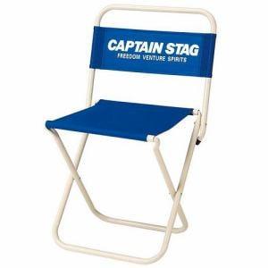 CAPTAIN STAG M-3903 キャプテンスタッグ ホルン レジャーチェア (大)