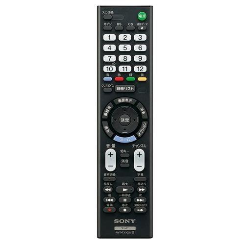 ソニー KJ-32W500E BRAVIA(ブラビア) 32V型地上・BS・110度CSデジタルハイビジョンLED液晶テレビ