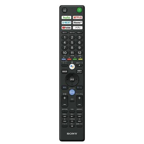 ソニー KJ-65A8F BRAVIA(ブラビア) 65V型 地上・BS・110度CSデジタル 4K対応 有機ELテレビ
