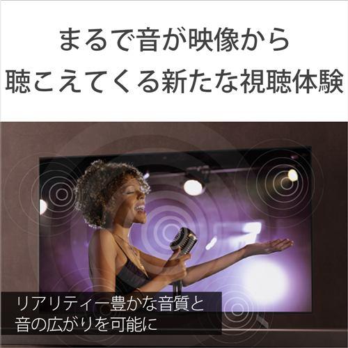 液晶テレビ ソニー 75インチ 液晶 テレビ KJ-75X8550G 75V型 4K液晶テレビ BRAVIA