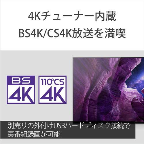 ソニー KJ-65A8H 4K有機ELテレビ BRAVIA 65V