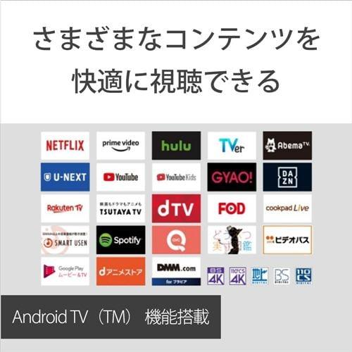 液晶テレビ ソニー 65インチ 液晶 テレビ KJ-65X8000H 4K液晶テレビ BRAVIA 65V