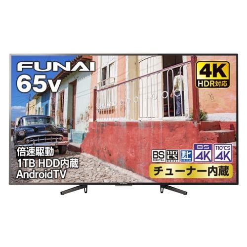FUNAI FL-65U5030 4K液晶テレビ 65インチ