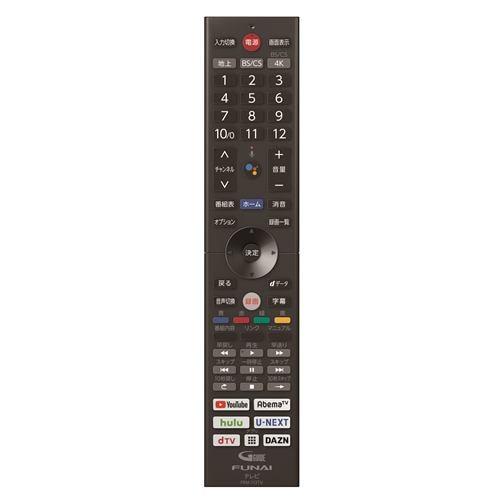 FUNAI FE-65U6030 4K有機ELテレビ 65インチ