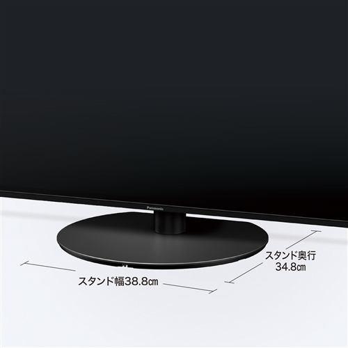 テレビ パナソニック 55インチ 有機EL TH-55HZ1000 4Kダブルチューナー内蔵ビエラ(VIERA) 55V型 有機ELテレビ