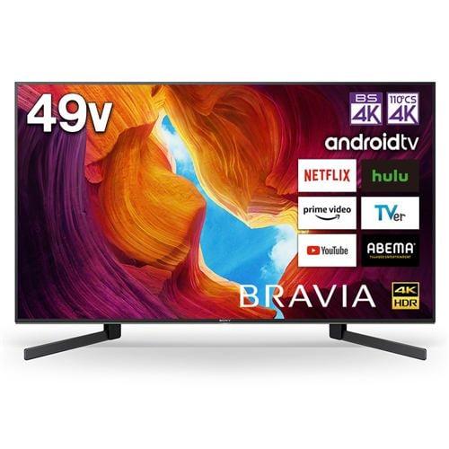 液晶テレビ ソニー 49インチ 液晶 テレビ KJ-49X9500H 4K液晶テレビ BRAVIA 49V