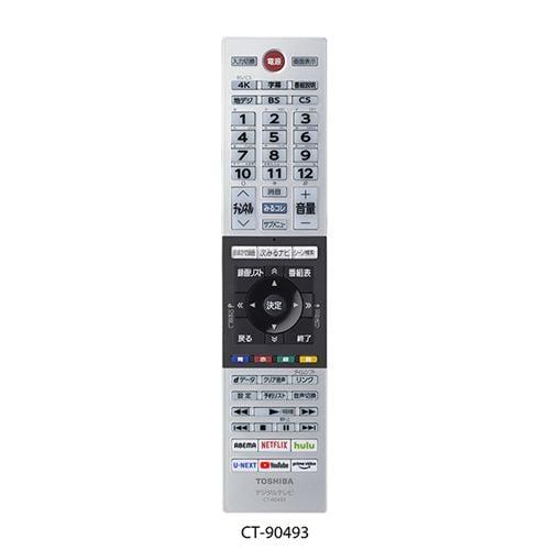 東芝映像ソリューション 55C350X 4K液晶テレビ レグザ 55型
