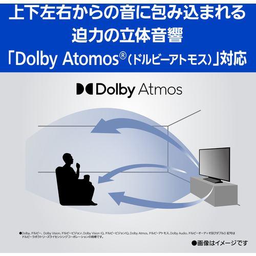 パナソニック TH-49JX850 4K対応液晶テレビ VIERA(ビエラ) JX850シリーズ 49V型