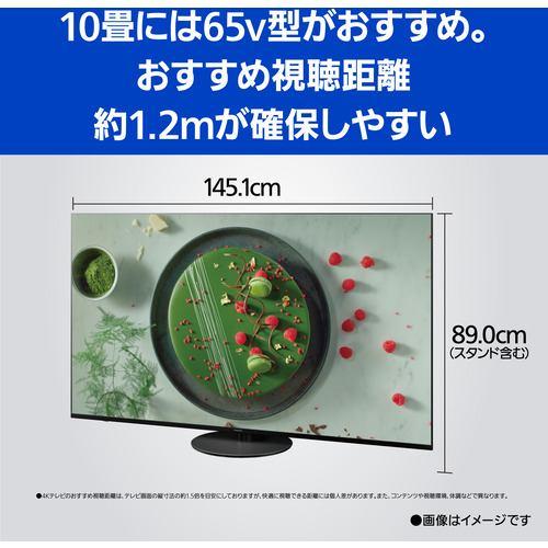 パナソニック TH-65JX950 4K対応液晶テレビ VIERA(ビエラ) JX950シリーズ 65V型