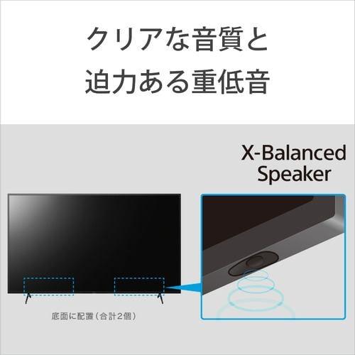 ソニー KJ-43X80J 4K液晶テレビ BRAVIA 43V型