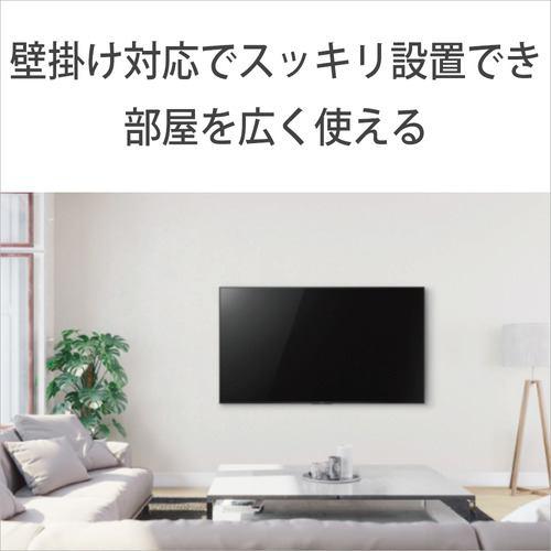ソニー KJ-55X80J 4K液晶テレビ BRAVIA 55V型