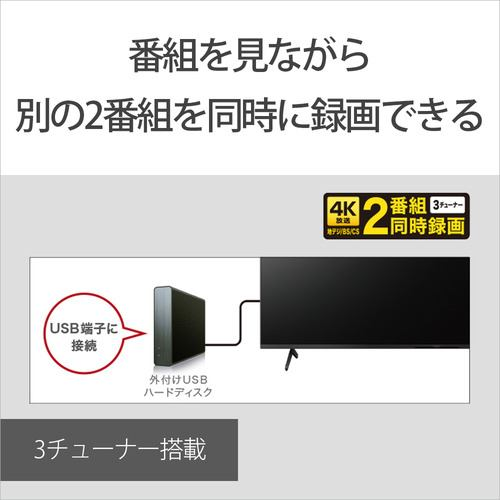 ソニー KJ-65X80J 4K液晶テレビ BRAVIA 65V型