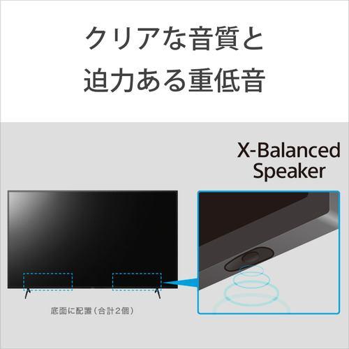 ソニー KJ-75X85J 4K液晶テレビ BRAVIA 75V型