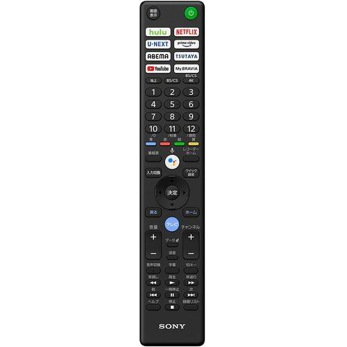 ソニー XRJ-65A90J 4K有機ELテレビ BRAVIA XR 65V型