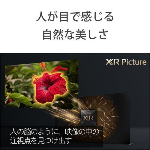 ソニー XRJ-65X90J 4K液晶テレビ BRAVIA XR 65V型