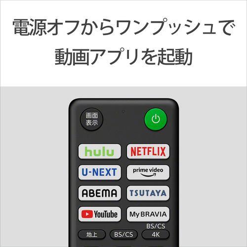 ソニー XRJ-75X90J 4K液晶テレビ BRAVIA XR 75V型