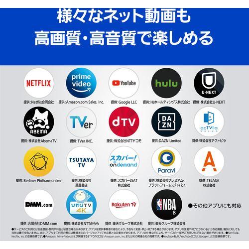 パナソニック TH-58JX750 4K対応液晶テレビ 58V型