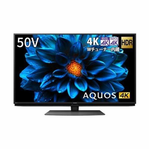 シャープ 4T-C50DN2 BS/CS 4K内蔵液晶テレビ AQUOS 4K DN2シリーズ 50V型