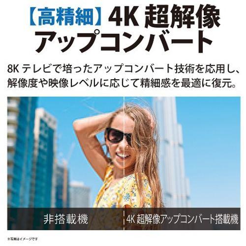 シャープ 4T-C43DL1 BS/CS 4K内蔵液晶テレビ AQUOS 4K DL1シリーズ 43V型