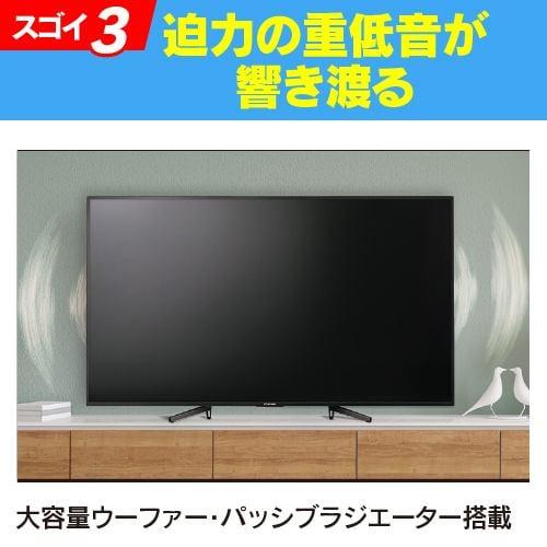 FUNAI FE-55U7040 4K有機ELテレビ 55V型
