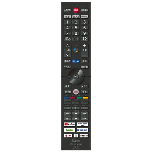 FUNAI FL-49UQ540 Qdt TV 4K量子ドットテレビ 49V型