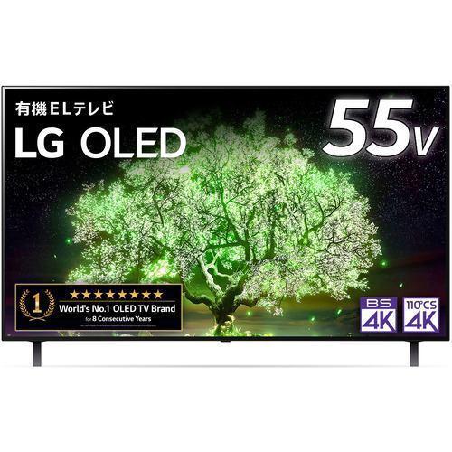 LG Electorinics Japan OLED55A1PJA 有機ELテレビ 55V型/4K対応/BS・CS 4Kチューナー内蔵/YouTube対応/Netflix対応 ブラック
