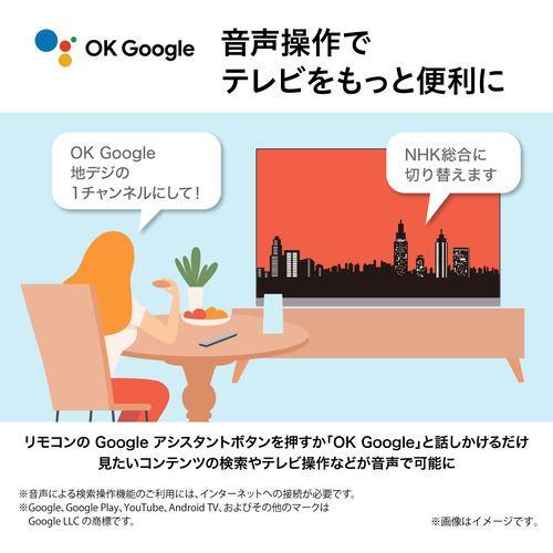 東芝 TVS REGZA 43Z670K 4K液晶TV レグザ 43V型