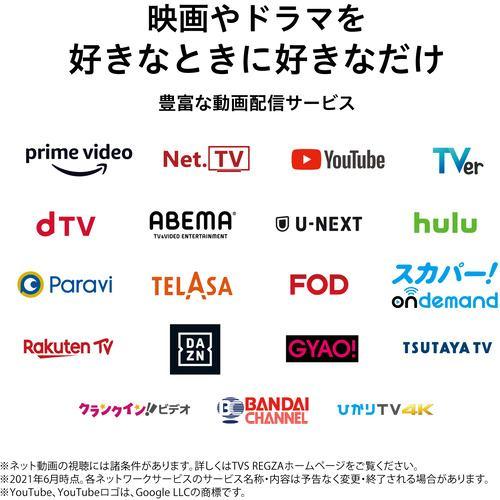 東芝 TVS REGZA 65X8900K 4K有機EL TV レグザ 65V型