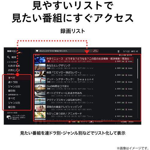 東芝 TVS REGZA 48X8900K 4K有機EL TV レグザ 48V型