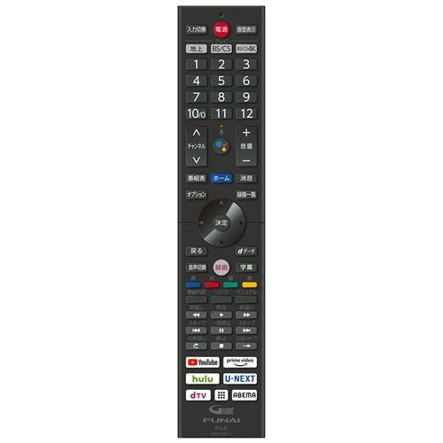 FUNAI FL-43U3340 43V型 4K液晶テレビ