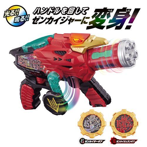 バンダイ 全界変身銃 DXギアトリンガー